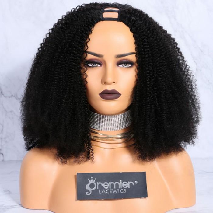 1B 18inches,Textured U-Part Wigs