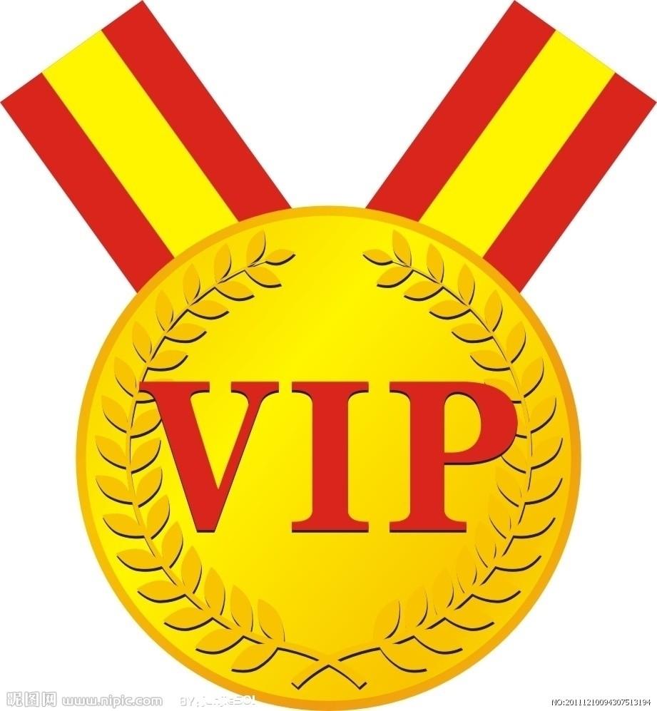 Premierlacewigs VIP Program